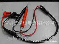 供应日置HIOKI9461测试线 新 HIOKI9461