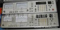 日本目黑MAK-6581音频分析仪 MAK-6581
