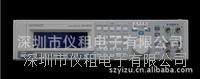 供应日本健伍音频分析仪VA-2230/VA-2230A VA-2230/A