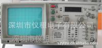 德国惠美HM5005 500MHZ频谱分析仪 HM5005