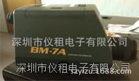 供应辉度计BM-7A色度亮度计BM7 BM-7 BM-7A