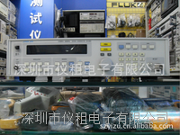 供应金进SG-5800信号发生器 SG-5800