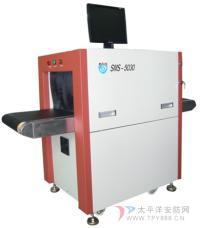 小型包裹检查X光机 安检仪 安检机 SMS-5030A