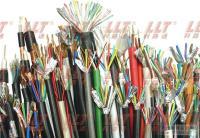各种型号 规格的电线电缆