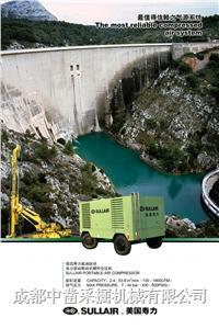 美国寿力移动式螺杆空压机--大功率、全天候、高海拔