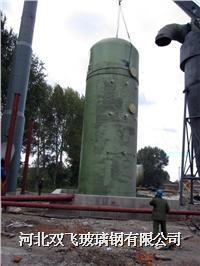 锅炉除尘器-锅炉脱硫除尘器-烟气脱硫除尘设备