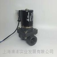 Aopon UPVC Solenoid valve  306406.01 306406.01