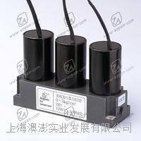 Aopon PVC Solenoid valve 306301.III.02 306301.III.02