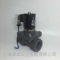 Aopon UPVC Solenoid valve  306408.01 306408.01