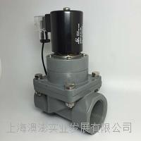 306514.02 Aopon CPVC Solenoid valve 306514.02