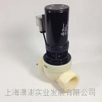 305312K.01 Aopon ABS Solenoid valve 305312K.01
