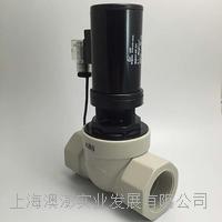 305314K.01 Aopon ABS Solenoid valve 305314K.01