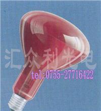 美容灯泡 皮肤用灯泡   THERAR95   RED 100W