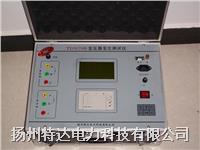 全自动变比组别测试仪 TD3670B