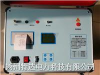 高压开关真空度测试仪 TD3120C