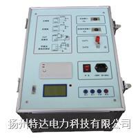异频介质损耗测试仪 TD2690C