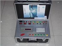 高压开关特性测试仪 TD6880
