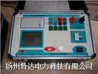 CT/PT伏安特性、变比极性综合测试仪 TD3540F
