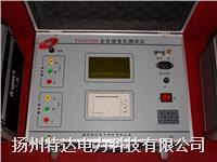 变比组别测试仪 TD3670B