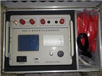 发电机转子交流阻抗测试仪 TDHNZ-II