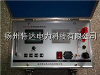接触电阻测试仪