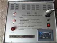 配网架空线路接地故障定位仪 LFC-III