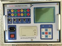 高压开关机械特性测试仪 TD-8001