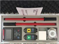 全智能无线高低压语音核相仪 TD-330B