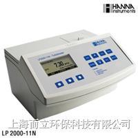 多功能高性能微电脑台式浊度仪 LP2000-11