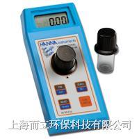 总氯浓度测定仪 HI95771C