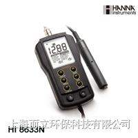 HI 8633N便携式电导率测定仪 HI 8633N