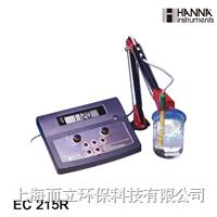 EC215R 实验室台式电导率测定仪  EC215R