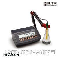 HI2300N 实验室EC/TDS/NaCl/℃测定仪 HI2300N