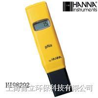 HI98202 硬度(pNa)测定笔 HI98202