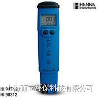 HI 98311 防水笔式测定仪 HI 98311