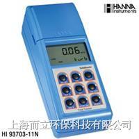 HI98713 高精度浊度分析测定仪 HI98713