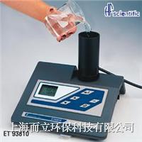 ET93810 实验室浊度测定仪 ET93810