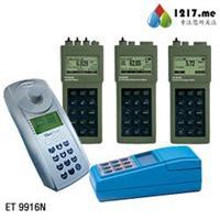 ET9916N 高精度便携水质分析仪 ET9916N