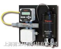 AquaClear低量程濁度儀 AquaClear低量程濁度儀