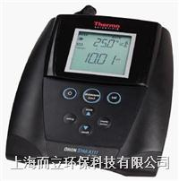 110P-01A 台式pH套装 110P-01A