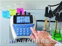 D10P-16N  硫离子测量仪 D10P-16N