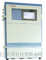 Thermo Scientific 3300NI总镍在线监测仪 3300NI