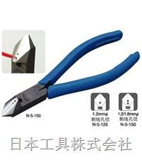 手动工具-HOZAN宝山//斜口剪钳N-5-125