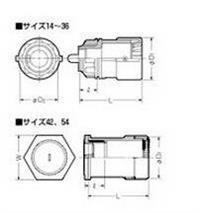 杉本CDB-16CD,CD管连接器丨MIRAI未来工业CDB-16CD型号价格颜色图片参数齐全