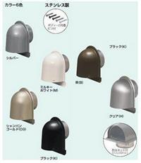 杉本PYK-S100A,MIRAI未来工业PYK-S100A管罩,颜色厂家图片型号齐全