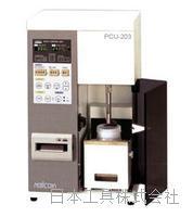 杉本贸易大量销售MALCOM粘度计PCU-203