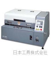 MALCOM静止型回流炉装置RDT-250C便捷式