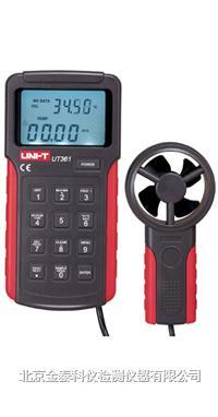 数字式风速仪 UT361