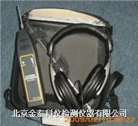 电子听音器 EM410