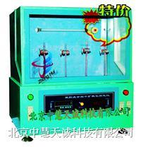 甘油法测氢仪 扩散氢测定仪 型号: KQ-III